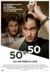 50 e 50 in streaming & download