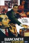 Biancaneve e i sette ladri: la locandina del film
