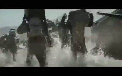 Trailer - Mai wei