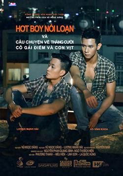 Lost In Paradise La Locandina Del Film 231655