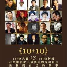 10+10: la locandina del film