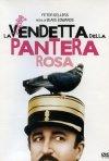 La Vendetta della Pantera Rosa (1978) locandina del film