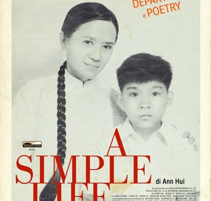 A simple life 2011 premi e nomination for Simple living documentary