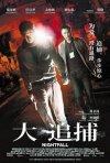 Nightfall: ancora una locandina del thriller