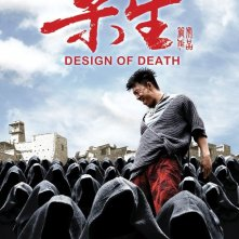 Design of Death: la locandina del film
