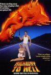 Autostrada per l'inferno: la locandina del film