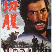 Locandina del film Harakiri