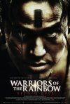 Warriors of the Rainbow: Seediq Bale: poster USA