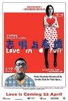 Love in the Puff: la locandina del film
