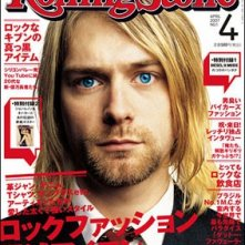 Kurt Cobain sulla cover di Rolling Stone (edizione giapponese)