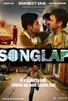Songlap: la locandina del film