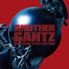 Another Gantz: la locandina del film