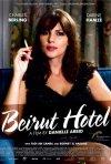 Beirut Hotel: la locandina del film