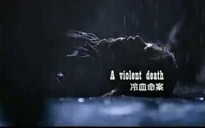 Trailer - Ghost Bullets