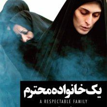 A Respectable Family: il poster del film