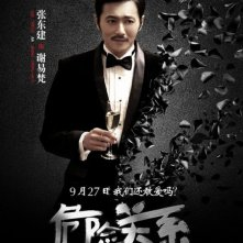 Dangerous Liasons: Dong-kun Jang in uno dei poster del film