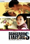 Dangerous Liasons: il poster del film