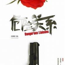 Dangerous Liasons: una locandina del film