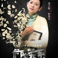 Dangerous Liasons: Ziyi Zhang in uno dei poster del film