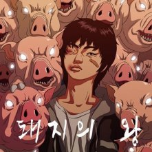The King of Pigs: un teaser poster del film