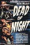 Incubi notturni: la locandina del film