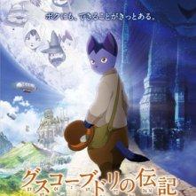 Guskô Budori no Denki: la locandina del film