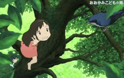 Trailer - Okami kodomo no ame to yuki