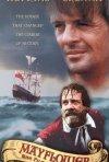 Il viaggio della Mayflower: la locandina del film