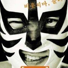 The Foul King: la locandina del film