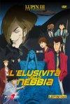 Lupin III - L'elusività della nebbia: la locandina del film