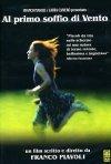 Al primo soffio di vento: la locandina del film