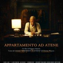 Appartamento ad Atene: la locandina del film