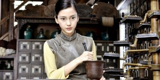 Tai Chi 0: Angelababy in una scena del film