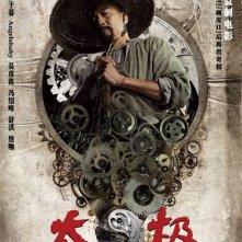Tai Chi 0: character poster con Tony Leung Ka Fai