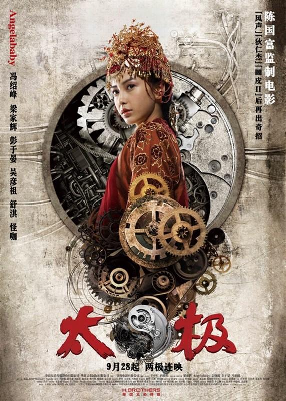 Tai Chi 0 Character Poster Per Angelababy 248764