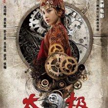 Tai Chi 0: character poster per Angelababy