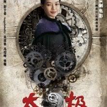 Tai Chi 0: character poster per Shu Qi