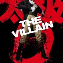 Tai Chi 0: Daniel Wu nel character poster del 'cattivo'