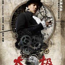 Tai Chi 0: Eddie Peng in uno dei character poster del film