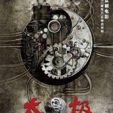 Tai Chi 0: una nuova locandina del film