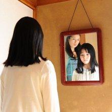Penance: una scena tratta dal thriller di Kiyoshi Kurosawa