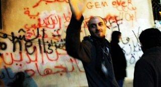 Witness: Libya, un'immagine del documentario