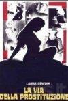 La via della prostituzione: la locandina del film