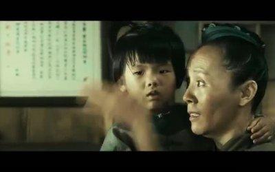 Trailer - Tai Chi 0