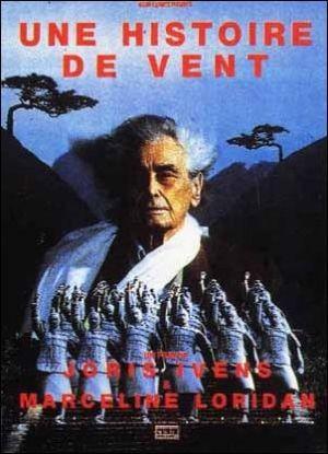 Io E Il Vento La Locandina Del Film 250598