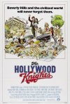 The Hollywood Knights: la locandina del film