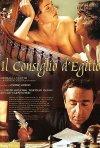 Il consiglio d'Egitto: la locandina del film