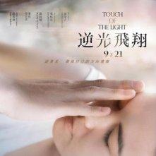 Touch of the Light: la locandina del film