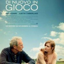Di nuovo in gioco: la locandina italiana del film