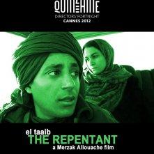 Le Repenti: la locandina di Cannes